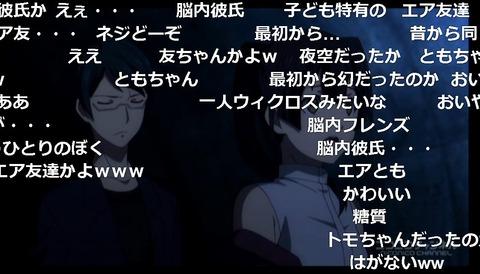 「迷家-マヨイガ-」12話6