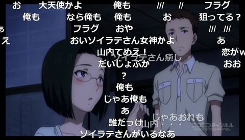 「迷家-マヨイガ-」12話19