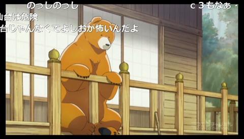 「くまみこ」12話1