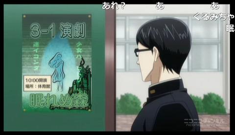 「坂本ですが?」8話13