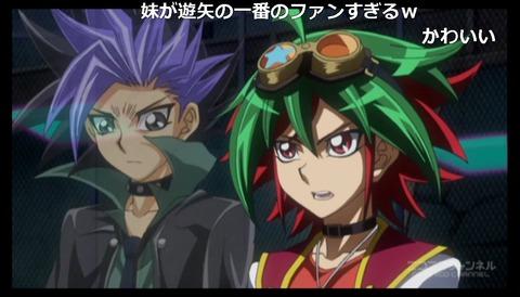 「遊☆戯☆王ARC-V」111話5