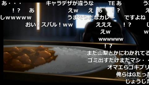 「テラフォーマーズ リベンジ」13話28