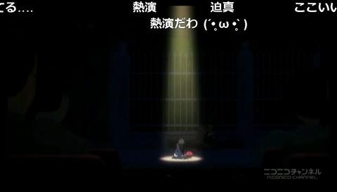 「ジョーカー・ゲーム」12話22