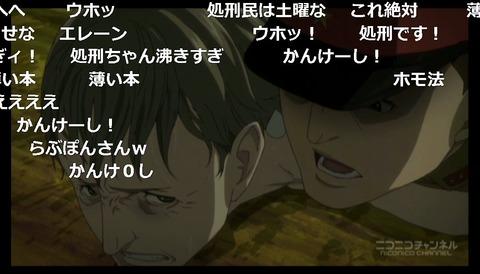 「ジョーカー・ゲーム」10話20