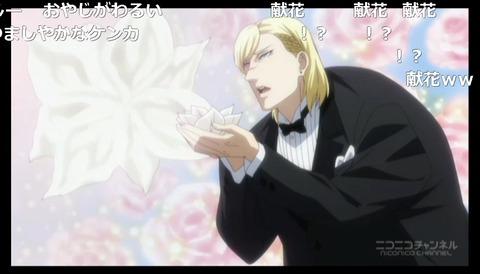 「坂本ですが?」10話17