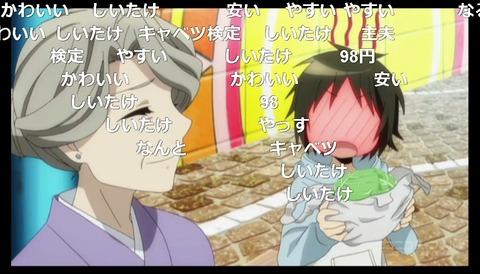 「少年メイド」10話14