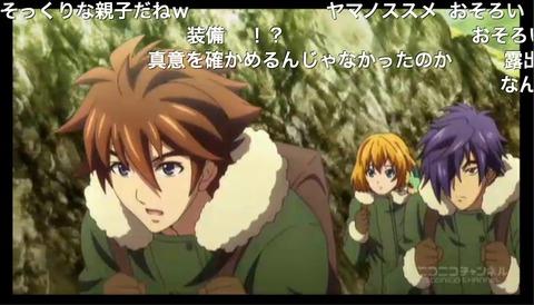 「エンドライド」9話6