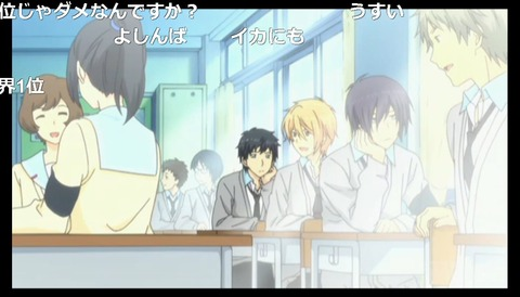 「ReLIFE」1話12