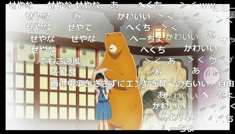 「くまみこ」10話2