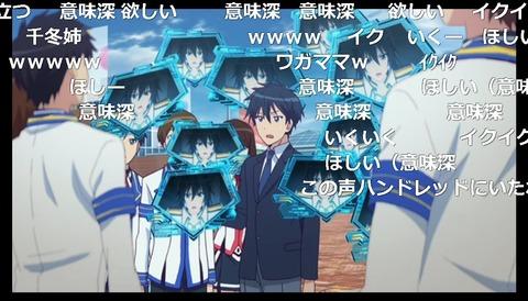 新アニメ「魔装学園H×H」第1話 ナマでほとんど見せちゃうゾ10