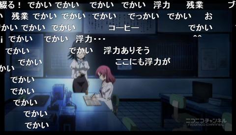 「あんハピ♪」9話10