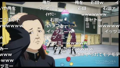 「坂本ですが?」8話11