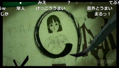「テラフォーマーズ リベンジ」11話6