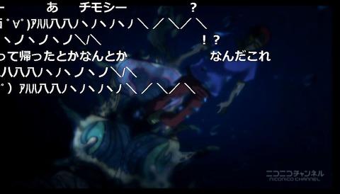 「迷家-マヨイガ-」11話13
