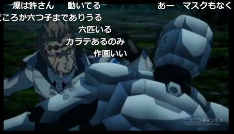 「テラフォーマーズ リベンジ」10話5
