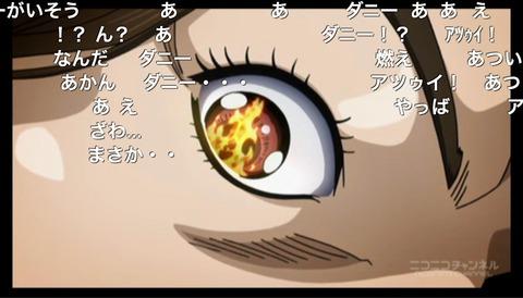 「ジョジョの奇妙な冒険-ダイヤモンドは砕けない」8話21