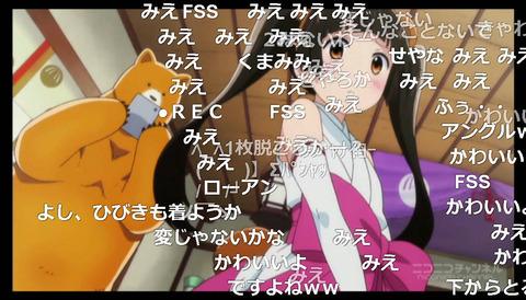 「くまみこ」10話18