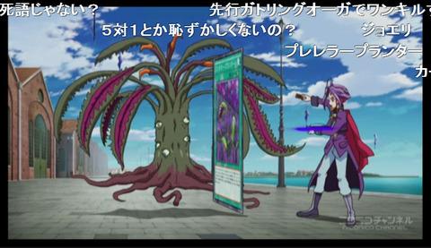「遊☆戯☆王ARC-V」106話13
