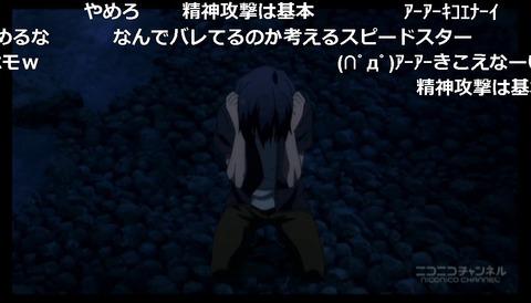「迷家-マヨイガ-」11話11