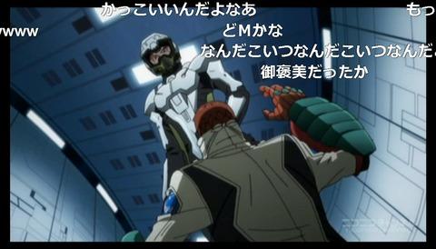 「テラフォーマーズ リベンジ」11話23