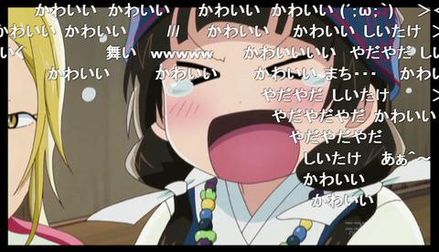 「くまみこ」9話7