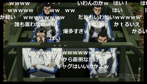 「テラフォーマーズ リベンジ」11話11
