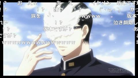 「坂本ですが?」12話31