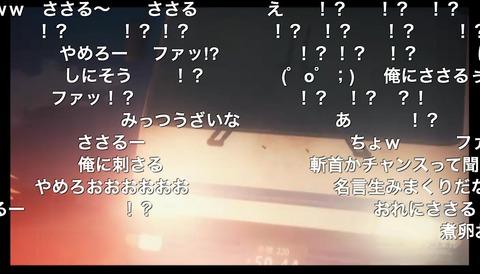「迷家-マヨイガ-」8話11