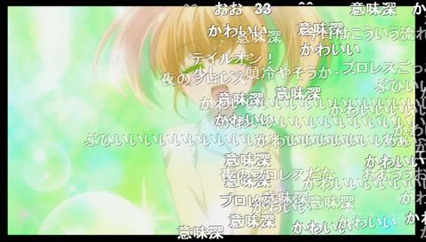 「あんハピ♪」7話11