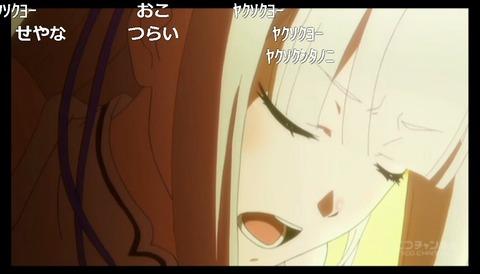 「Reゼロから始める異世界生活」13話23