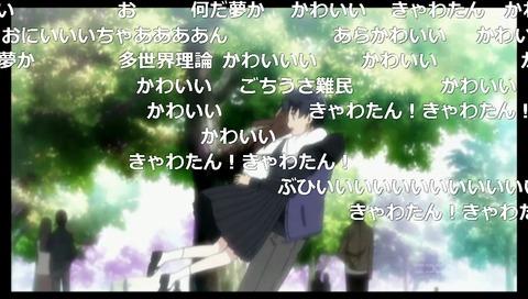 「ビッグオーダー」9話17