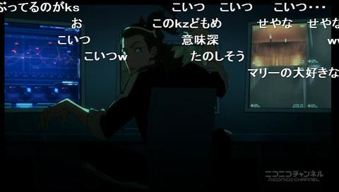 「キズナイーバー」9話9