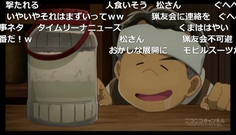 「くまみこ」12話4
