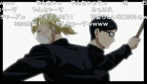 「坂本ですが?」8話15