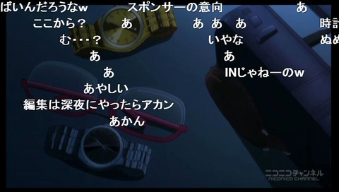 「くまみこ」9話22