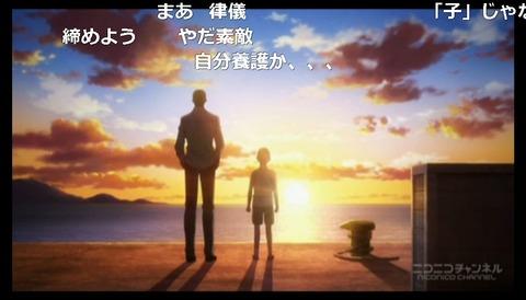 「テラフォーマーズ リベンジ」11話24