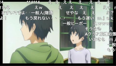 「ふらいんぐうぃっち」8話9
