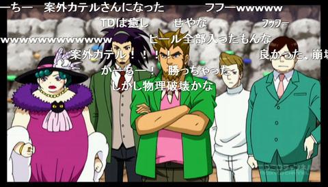 「カードファイト!! ヴァンガードG ストライドゲート編」32話13