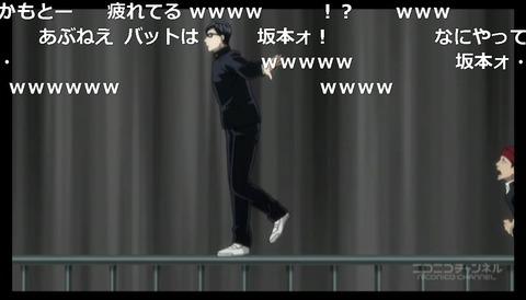 「坂本ですが?」12話7