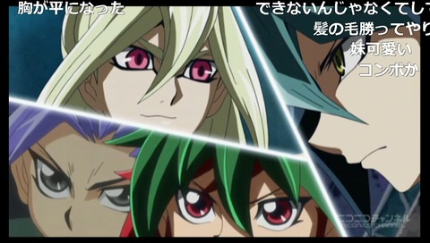 「遊☆戯☆王ARC-V」108話9