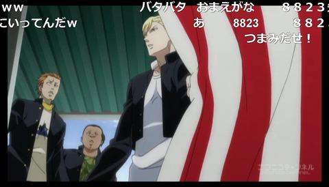 「坂本ですが?」12話4