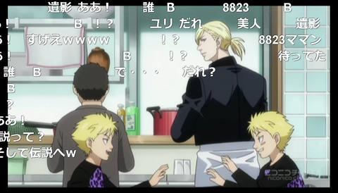 「坂本ですが?」10話14