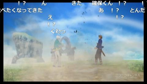「テイルズ オブ ゼスティリア ザ クロス」3話13