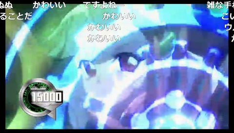 「カードファイト!! ヴァンガードG ストライドゲート編」35話16