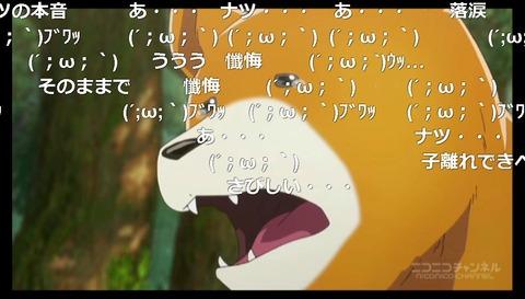 「くまみこ」11話14
