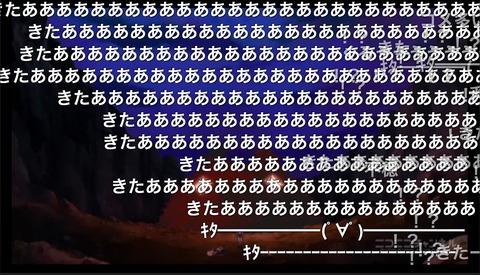 「あんハピ♪」8話1