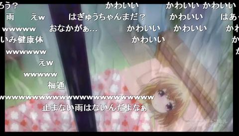 「あんハピ♪」7話14