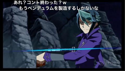 「遊☆戯☆王ARC-V」105話7