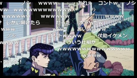 「ジョジョの奇妙な冒険 ダイヤモンドは砕けない」15話5