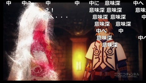 「テイルズ オブ ゼスティリア ザ クロス」5話11